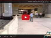 بالفيديو.. توسعة الحرم المكي الجديدة