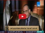 """بالفيديو.. وزير """"العدل"""" المصري مهدد بالإقالة بسبب """"احتقاره"""" أبناء الفقراء"""