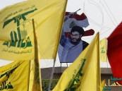 المملكة تفرض عقوبات على قياديين من حزب الله