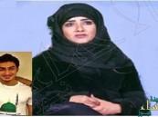 """الكاتبة """"الأربش"""" تنشر بياناً حول استشهاد ابنها وابن أختها بتفجير """" العنود """""""