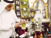 إحصائية: السعوديون أنفقوا 5.2 مليار ريال لشراء العطور خلال عامٍ واحد