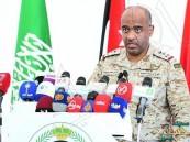 قيادة التحالف: الميليشات الحوثية تخرق الهدنة لليوم الثاني