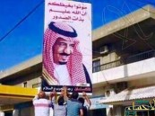 """بالصور.. مدينة لبنانية ترفع لافتة كبيرة كتب عليها: """"الملك سلمان.. رجل الحرب والسلام"""""""