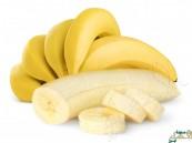 """وصفة طبيعية من الموز للتخلص من مشكلة """"سقوط الشعر"""""""