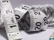 """دراسة: 60 % من السعوديين لديهم """"زيادة في الوزن"""""""