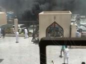 مجلس علماء باكستان يدين الهجوم الإرهابي الذي وقع بالدمام