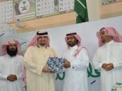 مدرسة الأمير نايف الابتدائية تحتفي بطلابها الخريجين ومعلميها المتميزين
