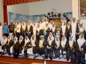 """مدرسة """"الأمير سعود بن نايف"""" الابتدائية تختتم أنشطتها بتكريم الخريجين"""