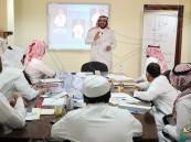 جمعية المعاقين بالأحساء تختتم برنامجًا تدريبيًا في لغة الإشارة لـ ١٩ متدربًا ومتدربة