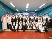 """إبتدائية """"الأمير سعود بن جلوي"""" تحتفل بتخريج طلابها المتفوقين"""