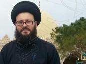 """شاهد.. السيد """"الحسيني"""" يكشف ضلوع إيران في جريمة """"القديح"""""""