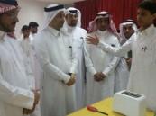 """مدرسة الملك فهد الثانوية تقيم معرض """"الفيزياء في حياتنا"""""""