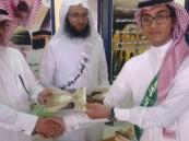 """ثانوية """"الملك عبدالله"""" تودع طلابها الخريجين"""