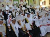 مدرسة أبوبكر الرازي الابتدائية بالمبرز تحتفي بطلابها الخريجين