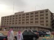 """نقل عيادات """"الباطنية"""" من مستشفى الملك فهد بالهفوف"""