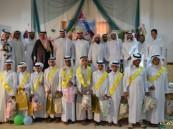 ابتدائية الملك عبدالعزيز بالجرن تحتفي بطلابها الخريجين والمتميزين