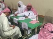 """ثانوية """"الملك خالد"""" بالهفوف تجمع الأباء والمعلمين في لقاء الجمعية العمومية"""