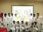 """دورة """"أساسيات اللغة الانجليزية"""" في السعودية الثانوية"""