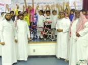 """""""عمار بن ياسر"""" الابتدائية تحتفي باليوم الخليجي لصعوبات التعلم"""