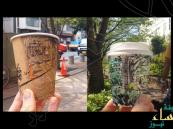 """بالصور.. رسام يبدع بنقل مناظر """"طوكيو"""" الخلابة عبر """"فناجين"""" القهوة"""