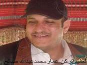 العقل المدبر لمخلوع اليمن يطلب اللجوء لدولة إفريقية