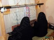 18 فتاة أحسائية يتدربن على صناعة السجاد اليدوي