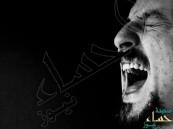 علماء: الصراخ يساعد في تخفيف الألم