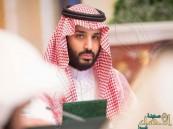 """""""أرامكو"""" تكشف عن تشكيل مجلسها الأعلى برئاسة """"محمد بن سلمان"""""""