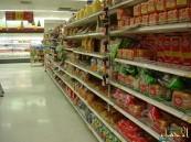 """""""حماية المستهلك"""": أسعار السلع الغذائية في المملكة أعلى من الأسعار العالمية"""
