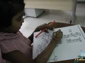 أطفال الجاليات والعوائل المسلمة يختتمن أنشطتهن بجاليات الأحساء