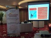 """رعاية شباب مكة المكرمة تطلق برنامج """"تطوير القدرات"""" للفتيات"""