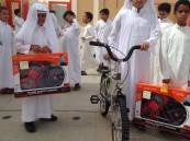 """ابتدائية """"الإمام حمزة الزيات"""" تقيم حفلها الختامي للبرنامج التربوي """" بنك الجوائز """""""