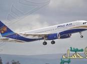 """بعد اسبوعين… انطلاق أول رحلة طيران من """"الهفوف"""" إلى """"القاهرة"""""""