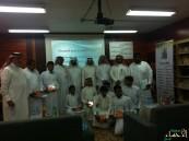 الطفيل بن عمرو المتوسطة تكرم طلاب جماعة التوعية الإسلامية