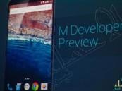 """الكشف عن نظام """"أندرويد M"""" الجديد لجعل الهواتف أكثر ذكاءً"""