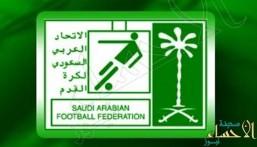 """""""اتحاد القدم"""" يطالب بـمشاركة ٦ أجانب في """"أبطال آسيا"""""""