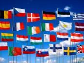 الإمارات تنتقد انفتاح الاتحاد الأوروبي على إيران