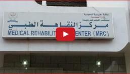 """بالفيديو… 10 قرارات قوية ضد المتورطين في """"مقطع الصراصير"""""""