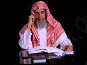 """ناصر العمر: لم أحرِّض ضدّ الشيعة وتهديد """"داعش"""" بتصفيتي ليس جديداً"""