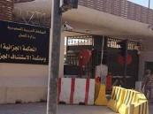 موظف في أحد الوزارات يقاضي وزيراً أمام المحكمة الجزائية ويطالب بسجنه وجلده