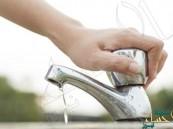 خدمات المياه: في هذا التاريخ ولمدة 72 ساعة ستنخفض المياه عن هذه القرى