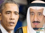 رسالة تحذير سعودية لأوباما تكشفها صحيفة بريطانية