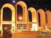 وظائف أكاديمية شاغرة لحملة الماجستير في جامعة الملك فيصل