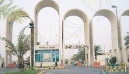 برامج الدراسات العليا بجامعة الملك فيصل تبدأ استقبال طلبات الالتحاق