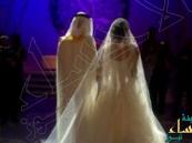 عريس سعودي يلغي زواجه لتشاؤمه من العروس!