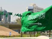 دراسة عالمية: السعودية ثاني الشعوب رحمة بالآخرين