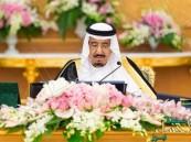 مجلس الوزراء: إنشاء صندوق لمساعدة أسر الشهداء والمصابين والأسرى والمفقودين