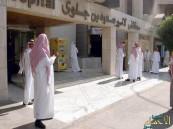 """بالصورة… صحة #الأحساء تمنع زيارة المرضى في مستشفى """"بن جلوي"""" والسبب.. !"""