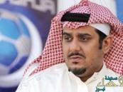 """رسميًا.. """"نوّاف بن سعد"""" يُعلن عن أسماء مجلس إدارة الهلال"""