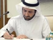 بالصور.. وزير التجارة يشكر أمهات موظفيه بخطابات رسمية
